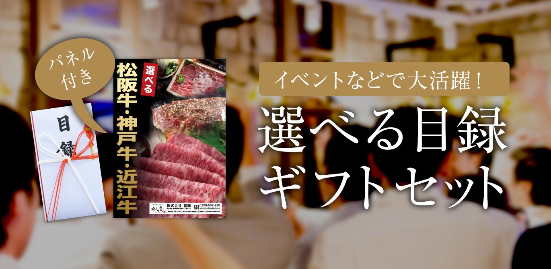 /fs-group/gr967/t-sl-mokuroku.jpg